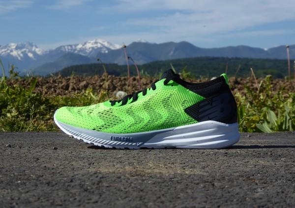 new balance fuelcell impulse homme